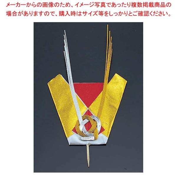 【まとめ買い10個セット品】 鯛のし No.6033(100枚入)【 料理演出用品 】