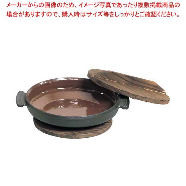 【まとめ買い10個セット品】 五進 どじょう鍋(G-72)【 卓上鍋・焼物用品 】