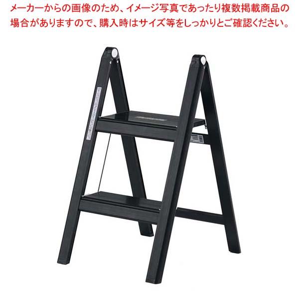 アルミ 踏台 SS-80B ブラック【 店舗備品・防災用品 】