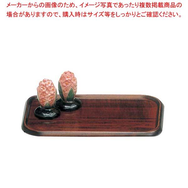 【まとめ買い10個セット品】 木製 カスタートレー(とち ウレタン塗装)PB-603 長角【 卓上小物 】