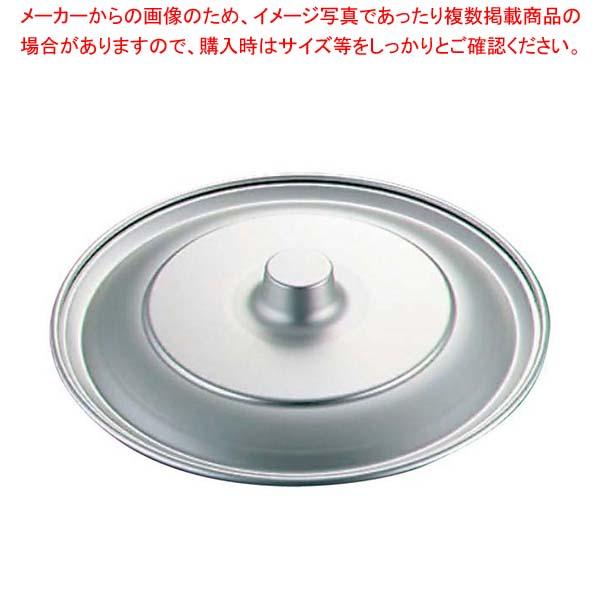【まとめ買い10個セット品】 アルマイト ボール用蓋 24cm【 ボール・洗い桶 】