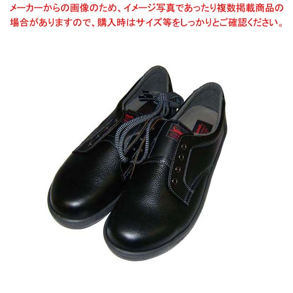 【まとめ買い10個セット品】 全靴 シモン 7511N 黒 29cm