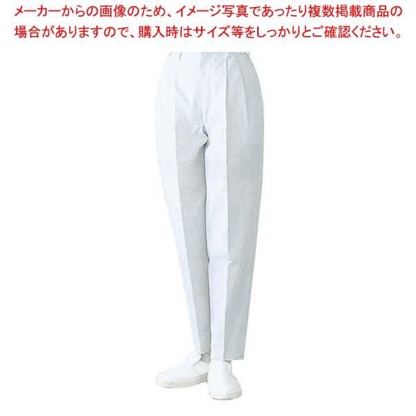 【まとめ買い10個セット品】 パンツ AL436-7 L 女性用(ツータック)【 ユニフォーム 】