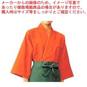 【まとめ買い10個セット品】 作務衣 EC3126-3(男女兼用)橙 LL