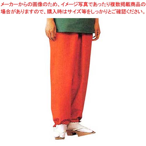 【まとめ買い10個セット品】作務衣パンツEL3379-3(男女兼用)橙LL