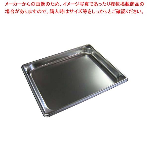 【まとめ買い10個セット品】 ヴォラース 18-6 スーパーパンSP5 30212 1/2 35mm