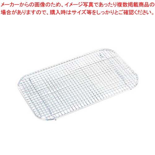 【まとめ買い10個セット品】 焼アミ クリンプ目(GNパン用)20028 1/1用(新型)460×255