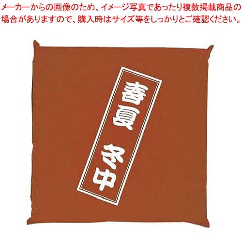 【まとめ買い10個セット品】 EBM 座布団 京友禅 商い中 茶 【 メーカー直送/代金引換決済不可 】