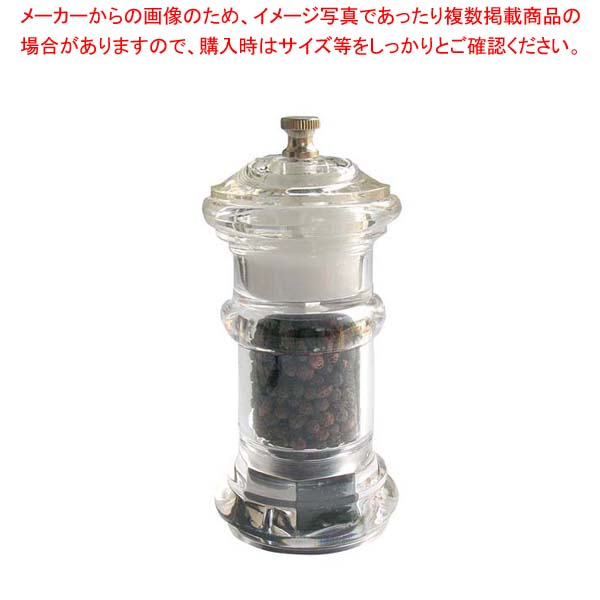【まとめ買い10個セット品】 オールドトンプソン コンビミル T-3005(スチール刃仕様)