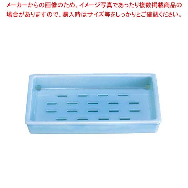 【まとめ買い10個セット品】 ABSネタ受け(水受け付)青磁 小【 冷温機器 】