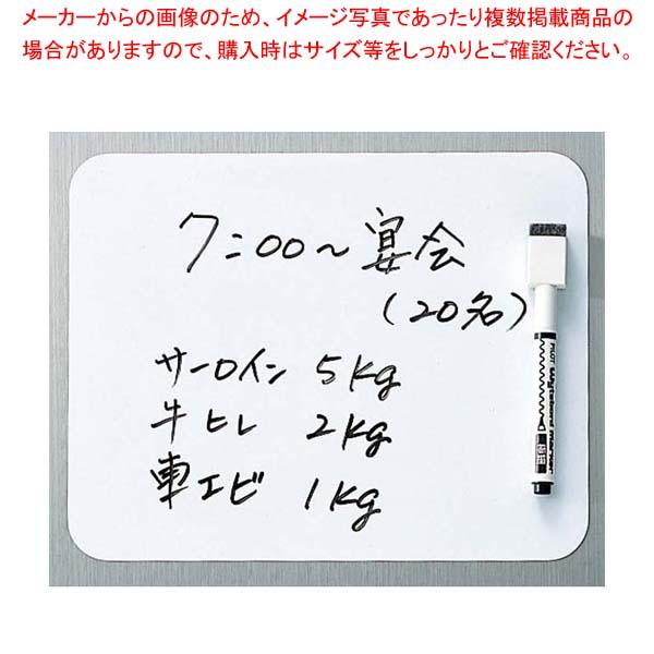 【まとめ買い10個セット品】 無地 マグシート ボードマーカー付 大 380×230