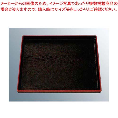【まとめ買い10個セット品】 正角木目盆 黒天朱 尺1寸 1-74-4