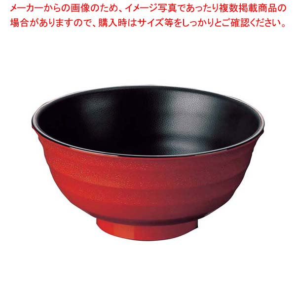 【まとめ買い10個セット品】 メラミン うどん鉢 ウルミ内黒 K757-CB