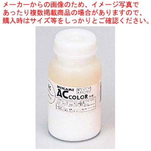 【まとめ買い10個セット品】 タッテル用ACカラー AC200 白 200cc【 店舗備品・インテリア 】