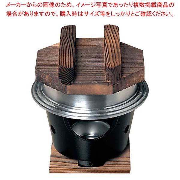 【まとめ買い10個セット品】 EBM アルミ 浅型 釜めしセット