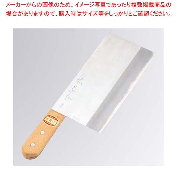 【中華包丁】堺菊守 中華庖丁 来鋼 #1 SKK 薄口 22cm sale