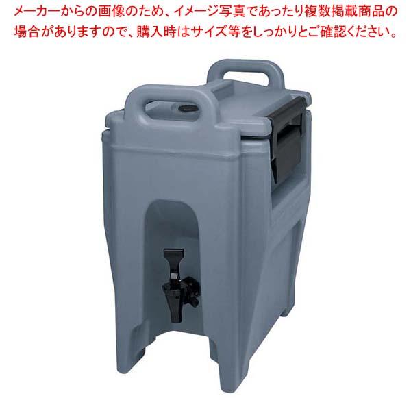 キャンブロ ウルトラカムテイナー UC1000(191)グラニットグレー【 ビュッフェ・宴会 】
