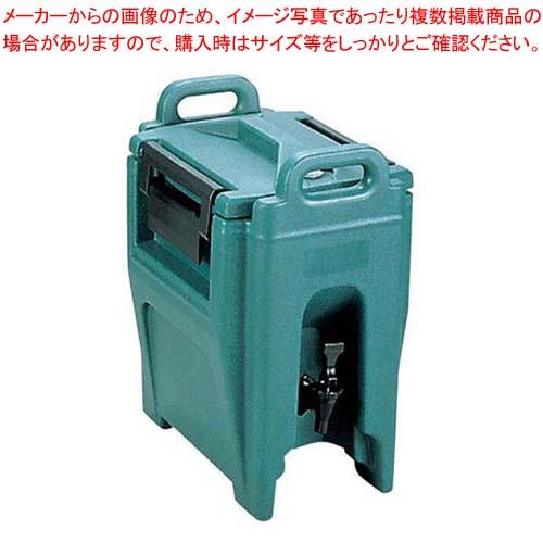 キャンブロ ウルトラカムテイナー UC250(192)グラニットグリーン【 ビュッフェ・宴会 】