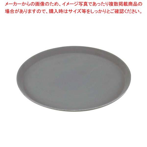 【まとめ買い10個セット品】 キャンブロ ノンスリップトレイ丸 1100CT(418)スティールグレー