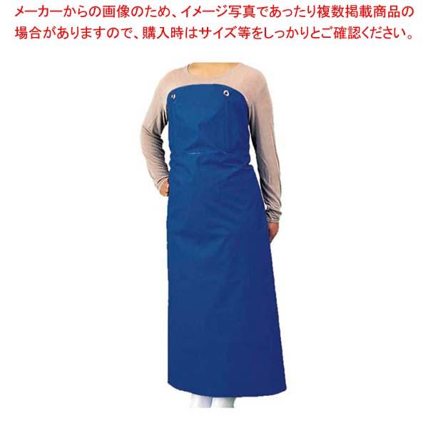 【まとめ買い10個セット品】 ワンタッチ防水 エプロン 紺 900×1150