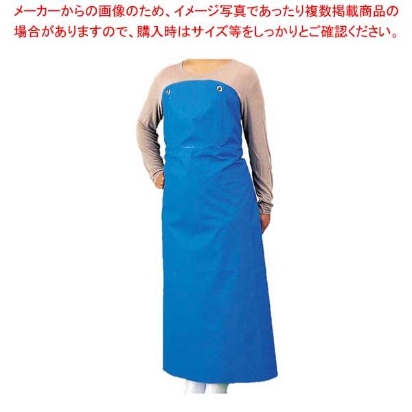 【まとめ買い10個セット品】 ワンタッチ防水 エプロン ブルー 900×1150