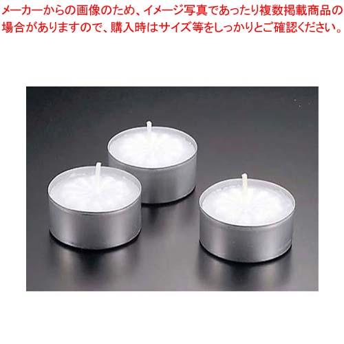 【まとめ買い10個セット品】 アルミカップ入キャンドル(125個入)125TL