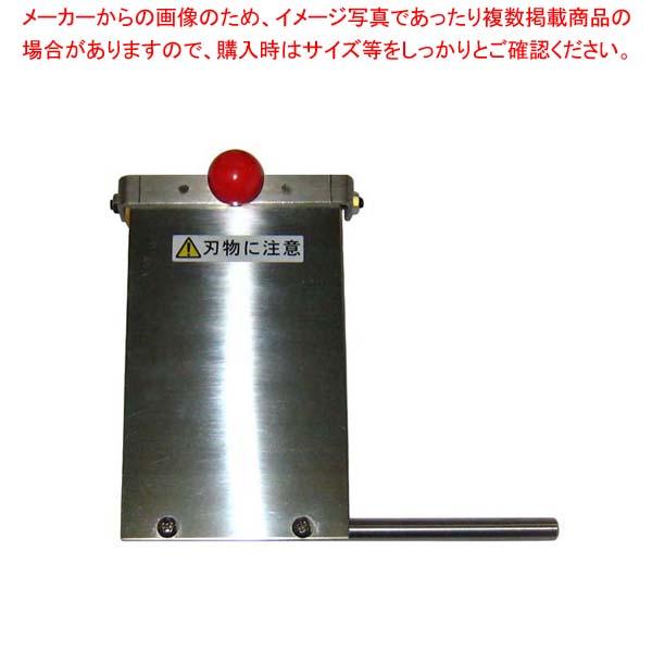 【まとめ買い10個セット品】 マルチツマ用 網造りアタッチメント DX-70A-1【 調理機械(下ごしらえ) 】