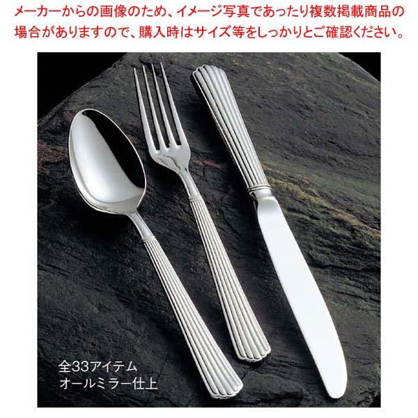 【まとめ買い10個セット品】 18-8 スパークル デザートナイフ(H・H)ノコ刃付【 カトラリー・箸 】