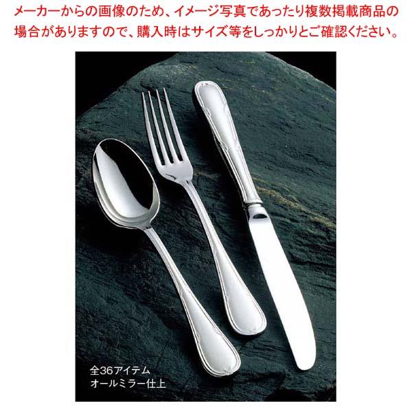 【まとめ買い10個セット品】 18-8 ウェリントン デザートナイフ(H・H)ノコ刃付【 カトラリー・箸 】