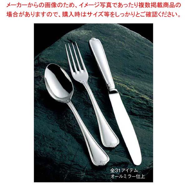 【まとめ買い10個セット品】 18-8 トレビ フルーツナイフ(H・H)