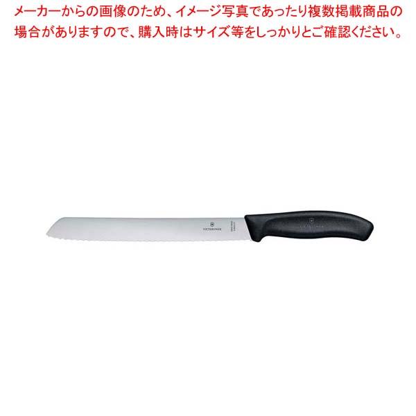 【まとめ買い10個セット品】 ビクトリノックス スイスクラシック ブレッドナイフ 6.8633.21E 21cm