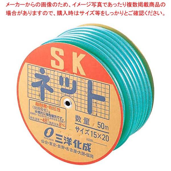 【まとめ買い10個セット品】 水道用ホース SKネット(φ15mm)50m巻 SN-1520D50G sale