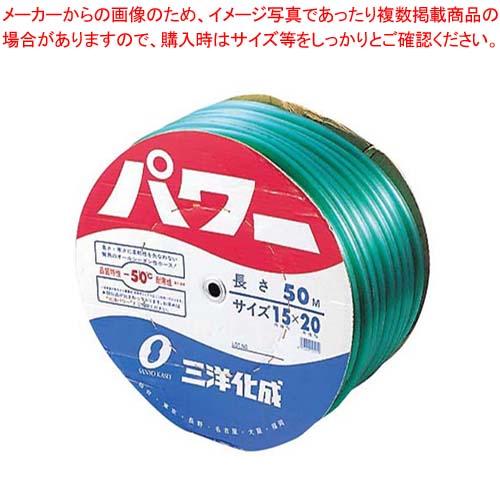 【まとめ買い10個セット品】 水道用ホース パワー(φ15mm)50m巻 PW-1520D50G