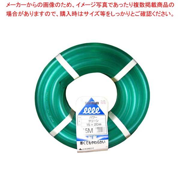 【まとめ買い10個セット品】 水道用カットホース パワー(φ15mm)15m PW-1520L15G