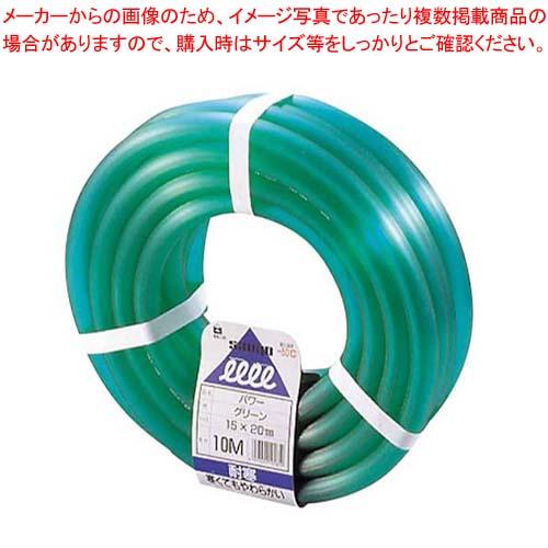【まとめ買い10個セット品】 水道用カットホース パワー(φ15mm)10m PO-15G-10【 清掃・衛生用品 】