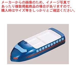 【まとめ買い10個セット品】 メラミン ランチ皿 ニュー新幹線 ブルー