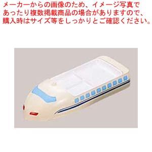【まとめ買い10個セット品】 メラミン ランチ皿 ニュー新幹線 アイボリー【 和・洋・中 食器 】
