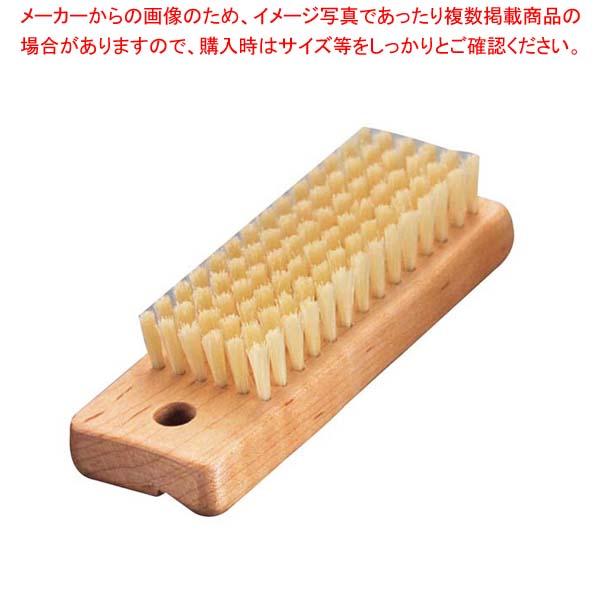 【まとめ買い10個セット品】 木柄 爪ブラシ(両面植毛)32×93