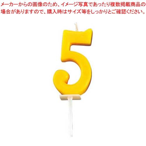 【まとめ買い10個セット品】 ナンバーキャンドル パステル(10入)5番 B7501-07-05YL【 卓上小物 】