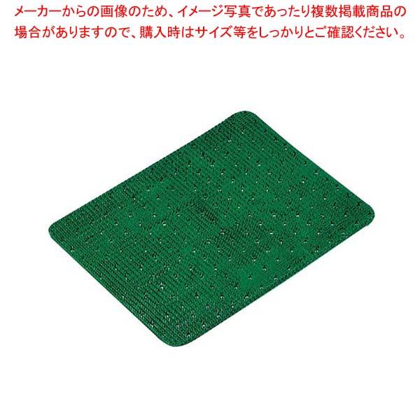 【まとめ買い10個セット品】 人工芝(肉芝)R-2 大 緑 280×390【 冷温機器 】
