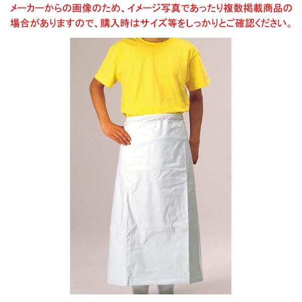 【まとめ買い10個セット品】 ワンタッチ 前掛 腰下 白 900×900