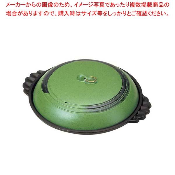 【まとめ買い10個セット品】 アルミ ジャンボ 陶板焼 ありそ 24cm