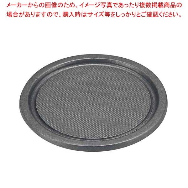【まとめ買い10個セット品】 アルミ合金 ネオアルファープレート 大