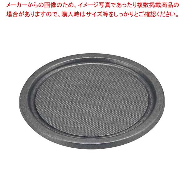 【まとめ買い10個セット品】 アルミ合金 ネオアルファープレート 小