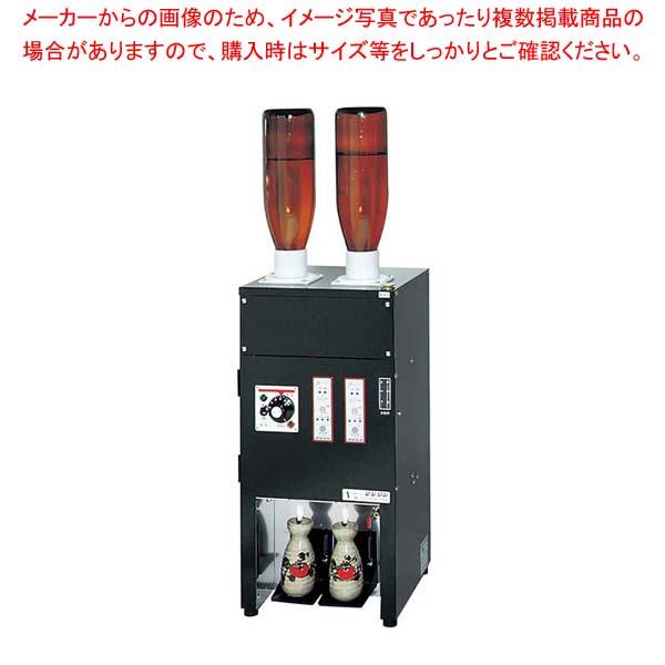 サンシン 電気式 自動 酒燗器 良燗さん RE-2 sale【 メーカー直送/代金引換決済不可 】