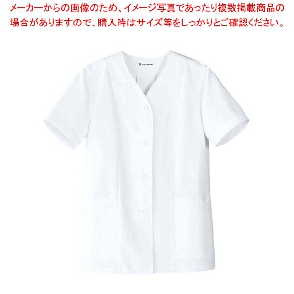 【まとめ買い10個セット品】 女性用コート(調理服)AA332-8 17号