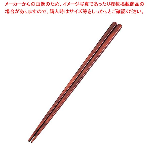 【まとめ買い10個セット品】 積層箸 天削 朱面 全長230mm