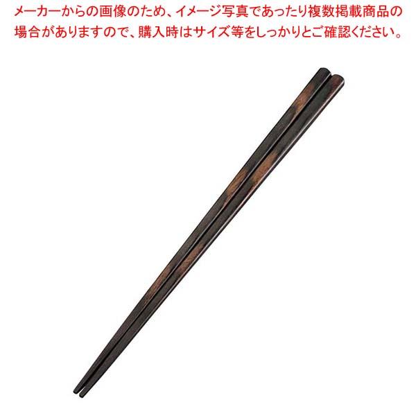 【まとめ買い10個セット品】 積層箸 天削 墨味 全長230mm