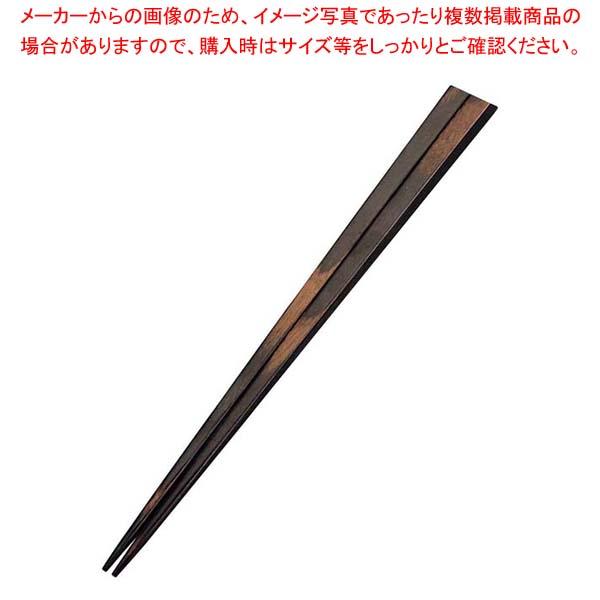 【まとめ買い10個セット品】 積層箸 天丸先角 墨味 全長230mm