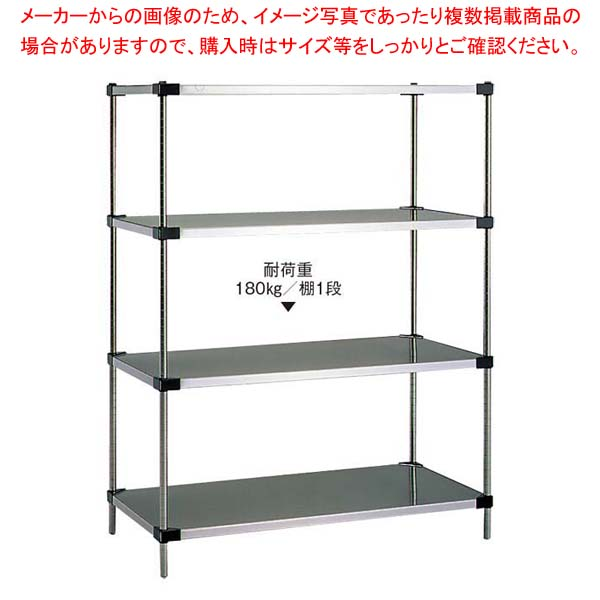 ソリッドエレクターシェルフ 5段 P1590×MSS1070 sale【 メーカー直送/代金引換決済不可 】